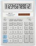 Калькулятор  профессиональный Brilliant  BS-777_WH