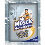 Mr.MUSCLE порошок для прочистки  труб,  70гр.