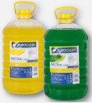 BuroClean EuroStandart для посуды, 5 литров.