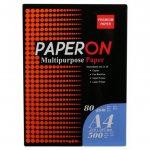 (АКЦИЯ !)  Бумага А4  Paperon (Индонезия) 80 г/м2, 500 листов, класс