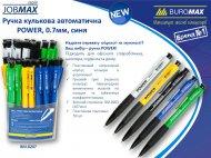 (АКЦИЯ !)  Ручка шариковая автоматическая POWER, 0,7 мм, синяя