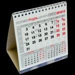 Календарь настольный на 2018 год Buromax (BM.2100)