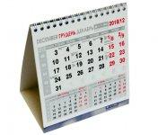Календарь настольный на 2018год Buromax (BM.2101)