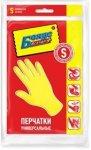 Перчатки универсальные БОНУС, размеры