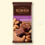 Шоколад Roshen молочний з цілим мигдалем 90г  (0147398 )