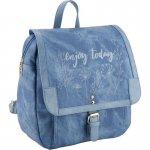 Рюкзак 2503 Dolce-3. Надёжная фурнитура, замки, 1 отделение, 6 внутренних, 1 задний карман, синяя подкладка.