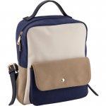 Рюкзак 2506 Dolce-1. Надёжная фурнитура, замки, 1 отделение, 3 внутренних, 1 переднй карман, бежевая подкладка.