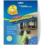 Микрофибра-салфетка ФРЕКЕН БОК для бытовой техники, мебели, универсальная  (40х40см •  1шт.)
