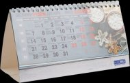 Календарь настольный ROMANTIC 210 х 100мм на 2020г. (BM.2102)
