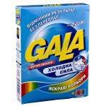 Стиральный порошок  GALA COLOR для ручной стирки цветных тканей, 400гр.,  47345