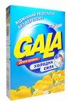 Стиральный порошок GALA для ручной стирки белых тканей, 400гр. (в ассортименте),  47346