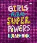 Дневник школьный SUPER POWER, A5+, 40л, интегральная обл. мат. ламинация