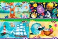 Альбом для рисования на скобе, 8 листов, 120 г/м2, KIDS Line