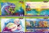 Альбом для рисования клееный, 40 листов, 120 г/м2, KIDS Line