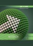 Зошит для нотаток SPHERE, А4, 80 арк., клітинка, картонна обкладинка, зелений