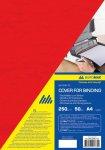 Обкладинка для палітурки, А4, картон 250г/м2, фактура
