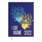 Щоденник датов. 2022 UKRAINE, A5, фіолетовий