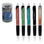 Ручка шариковая автоматическая (0.7мм),  BM.8231